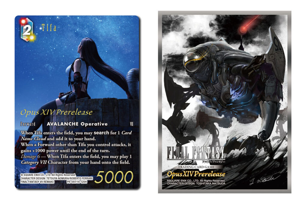 Crystal Abyss promo & sleeves
