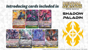 Revival Collection: Shadow Paladin