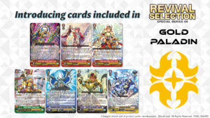 Revival Collection: Gold Paladin