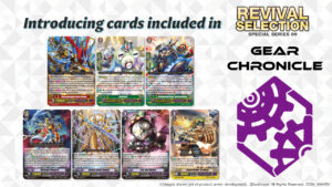 Revival Collection: Gear Chronicle