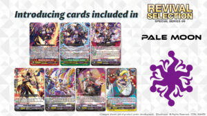 Revival Collection: Pale Moon