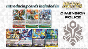 Revival Collection: Dimension Police