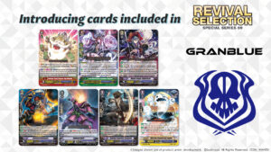 Revival Collection: Granblue