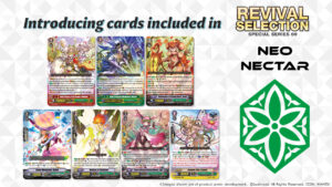 Revival Collection: Neo Nectar