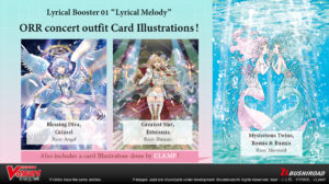 ORR Concert Outfit Card Illustrations