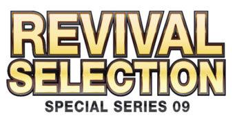 Cardfight!! Vanguard: Revival Selection logo